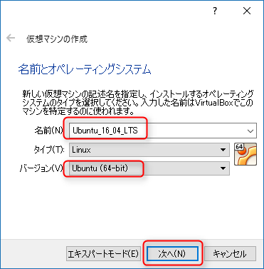 2016-08-30_01h49_59