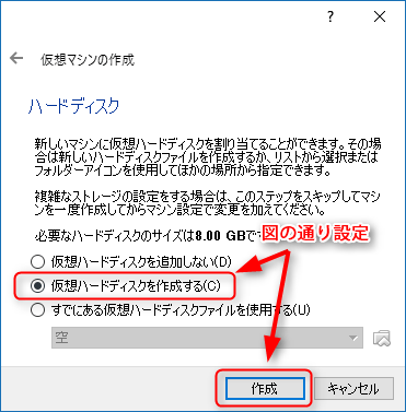 2016-08-30_01h50_11