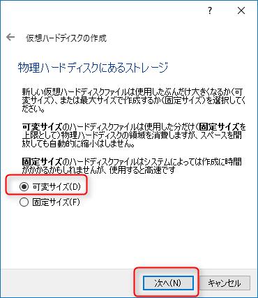 2016-08-30_01h50_22