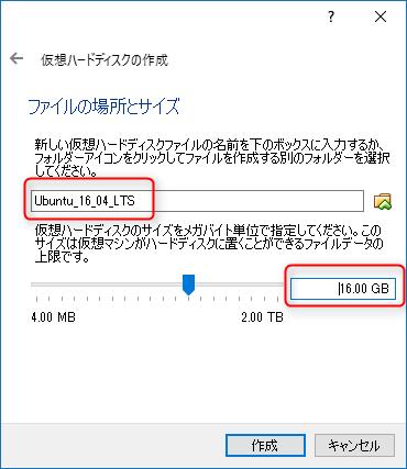 2016-08-30_01h50_38