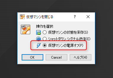 2016-08-30_19h29_51